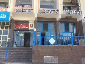 Royal Crown Marsa Matruh photos Exterior
