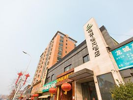Runjia Qingshang Boutique Hotel Xi'An Air Force Engineering University Changlepo Subway Station Branch photos Exterior