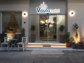 Voula photos Exterior