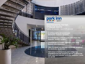 Park Inn By Radisson Odintsovo photos Exterior