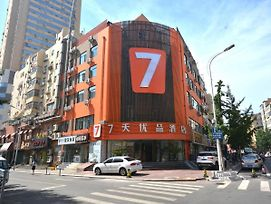 7Days Premium Qingdao Technology Street Branch photos Exterior