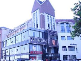 7Days Premium Qingdao Ocean World Haiyou Road Subway Station Branch photos Exterior