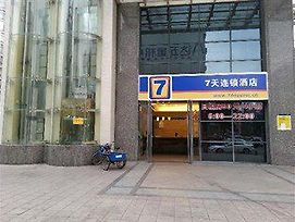 7 Days Inn Dongguan Hong Kong Street Bada Road Branch photos Exterior