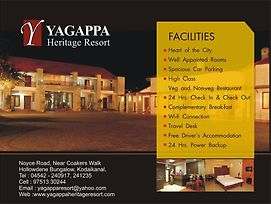 Yagappa Heritage Resort photos Exterior