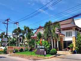 Ariya Inn Chiangrai photos Exterior