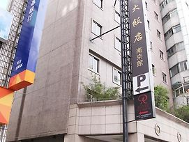 Capital Hotel Nanjing photos Exterior