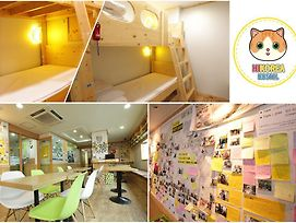 Hi Korea Guest House - Hostel, Caters To Women photos Exterior