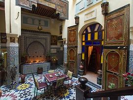 Riad La Source Bleue photos Room