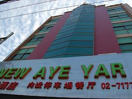 New Aye Yar Hotel photos Exterior