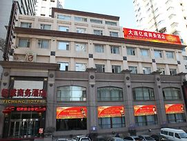 Dalian Yicheng Business Hotel photos Exterior