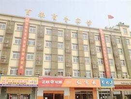 Bai Rong Business Hotel photos Exterior