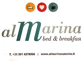 Almarina photos Room