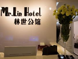 Mr.Lin Hotel photos Exterior