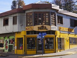 Hostel Yakush photos Exterior