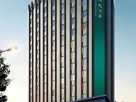 Minshan Yuanlin Grand Hotel photos Exterior