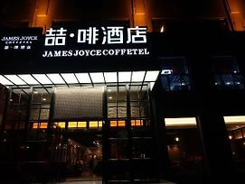 James Joyce Coffetel Shijiazhuang Railway Station photos Exterior