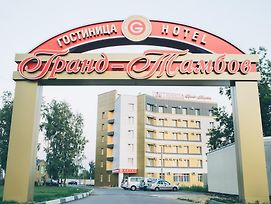 Hotel Grand Tambov photos Exterior
