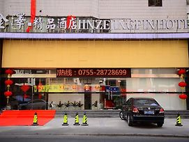 Jinze Boutique Hotel Shenzhen East Railway Station Buji Branch photos Exterior