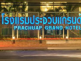 Prachuap Grand Hotel photos Exterior