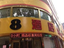 Super 8 Hotel Jinan Railway Station Jinger Weisan photos Exterior