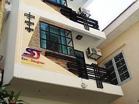 Son And Daughter Guesthouse photos Exterior