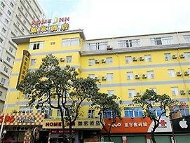 Home Inn Zhangzhou Yanan North Road photos Exterior