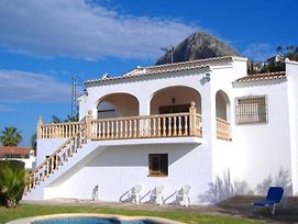 Holiday Home Mirador photos Room