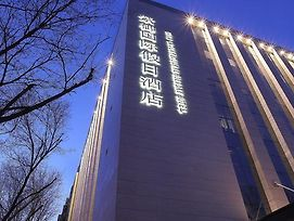 Chengde Ziyu International Holiday Hotel photos Exterior