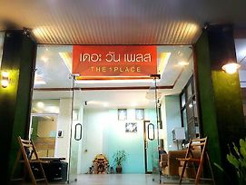 The 1 Place Hat Yai photos Exterior
