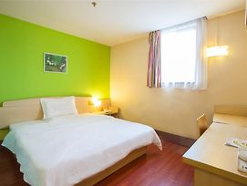 7Days Inn Guiyang Yitian Shopping Mall Nanpu Road photos Room