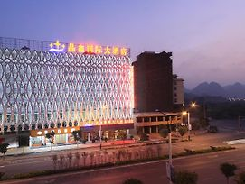 Jingxin International Hotel photos Exterior