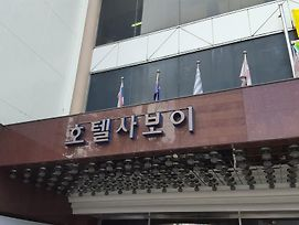 Savoy Hotel Changwon photos Exterior