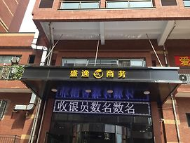 Shengyi Business Hotel photos Exterior