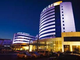 Dongying Blue Horizon Hotel Dongcheng photos Exterior