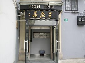 Shanghai Fish Inn Bund photos Exterior