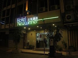 Hotel New Winner photos Exterior