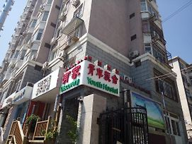 Discovery Youth Hostel Beijing photos Exterior