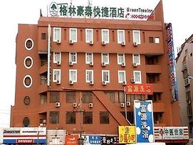 Greentree Inn Yantai Middle Xingfu Road photos Exterior