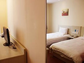Hanting Express photos Room