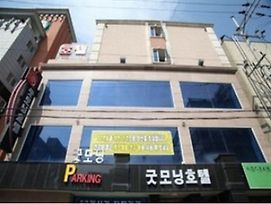Goodstay Goodmorning Hotel Cheonan photos Exterior