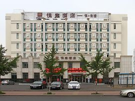 Yantai Yueting Hotel photos Exterior