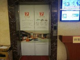 7 Days Inn Beijing Capital University Of Economic And Business Subway Station Branch photos Exterior