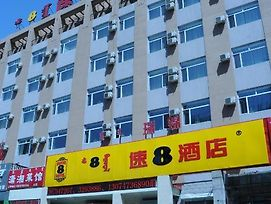 Super 8 Hohhot Chang Le Gong photos Exterior