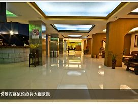 Yue Jing Commercial Hotel photos Exterior