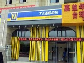 7 Days Inn Yantai Fushan District Fuhai Street Bra photos Exterior