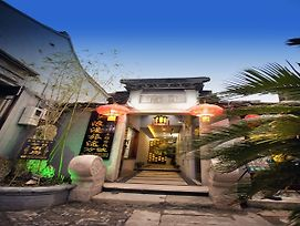 Xitang Romantic Journey Theme Inn No.2 photos Exterior