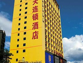 7Days Inn Xinxiang Ren Ming Road Ren Ming Park photos Exterior