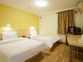 7 Days Inn Rizhao Huanghai First Road Branch photos Room