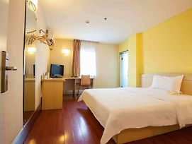 7Days Inn Huizhou Danshui Haoyiduo Shopping Centre photos Room
