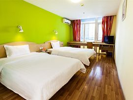 7Days Inn Yantai Huangshan Road photos Room
